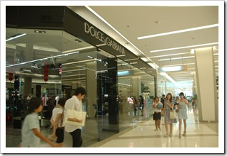 Markowe sklepy w Siam Paragon